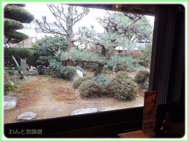 f:id:yasukazu01:20160201194338j:image
