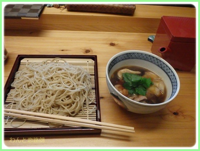 f:id:yasukazu01:20160201194953j:image