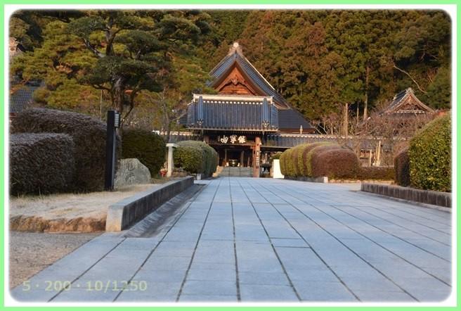 f:id:yasukazu01:20160206201454j:image