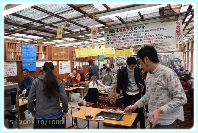 f:id:yasukazu01:20160216174231j:image