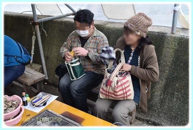 f:id:yasukazu01:20160216174713j:image