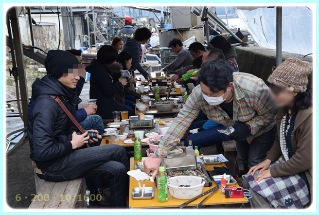 f:id:yasukazu01:20160216175249j:image