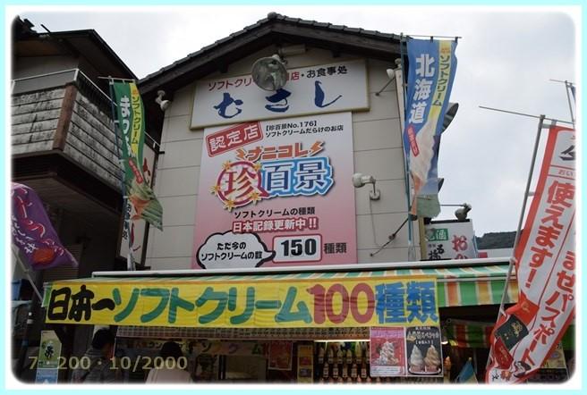 f:id:yasukazu01:20160216181509j:image