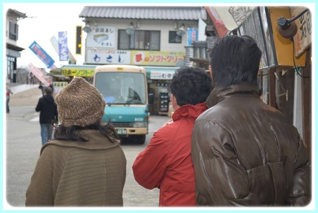 f:id:yasukazu01:20160216181844j:image