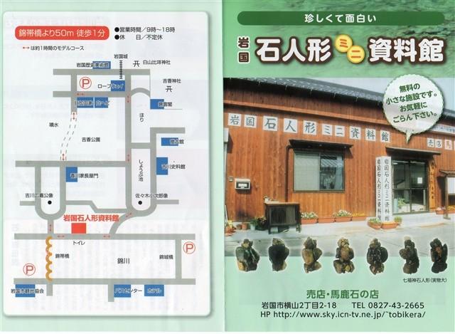 f:id:yasukazu01:20160217184458j:image