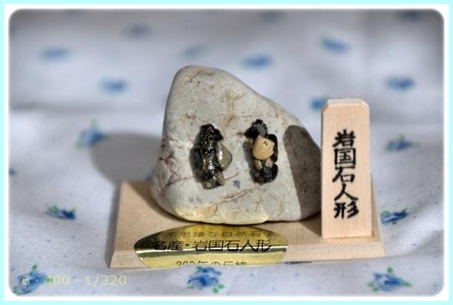 f:id:yasukazu01:20160217184848j:image