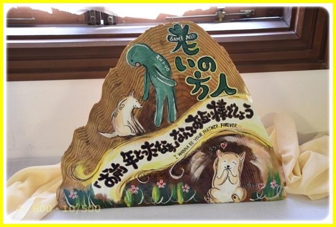 f:id:yasukazu01:20160304190050j:image