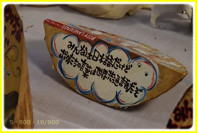 f:id:yasukazu01:20160304201714j:image