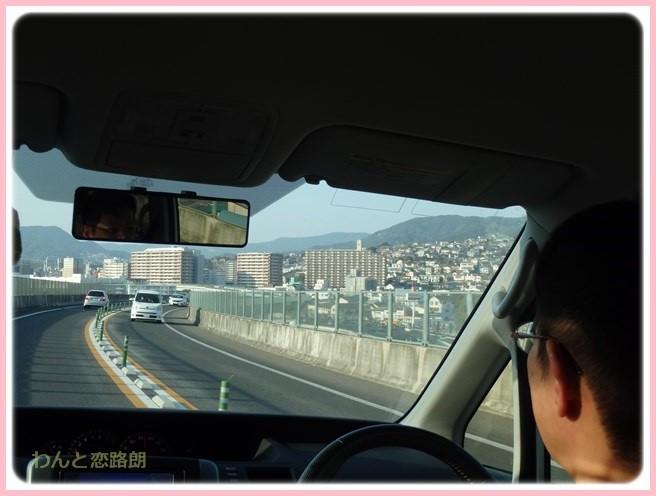 f:id:yasukazu01:20160308192845j:image