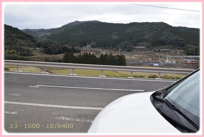 f:id:yasukazu01:20160316205926j:image