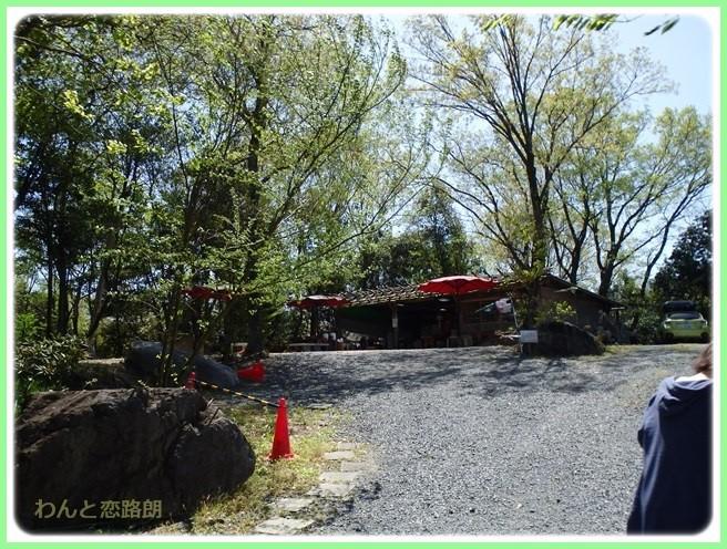 f:id:yasukazu01:20160418202323j:image