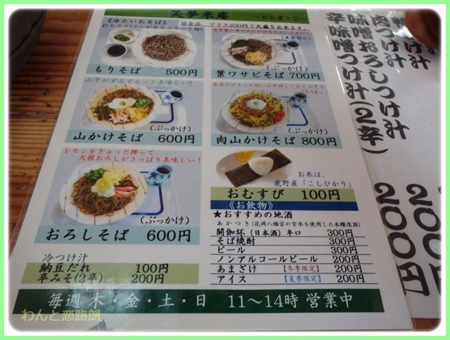 f:id:yasukazu01:20160418202510j:image