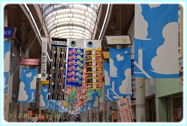f:id:yasukazu01:20160501212407j:image