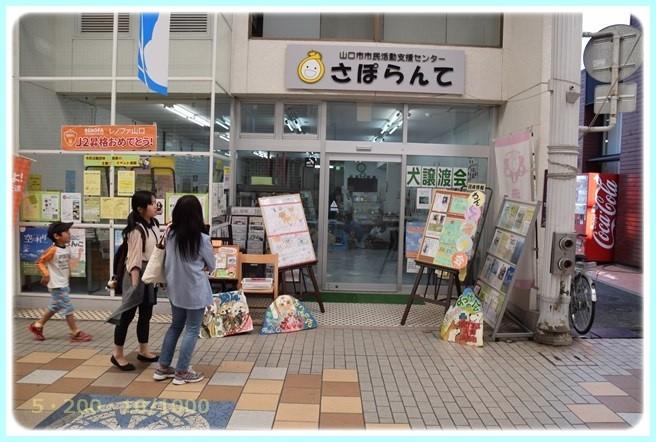 f:id:yasukazu01:20160501212544j:image