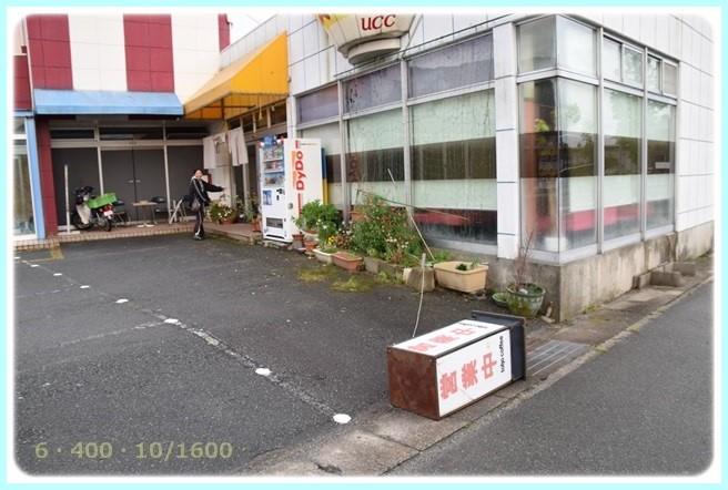 f:id:yasukazu01:20160503204140j:image