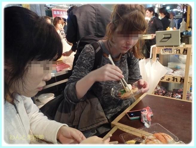 f:id:yasukazu01:20160508202110j:image