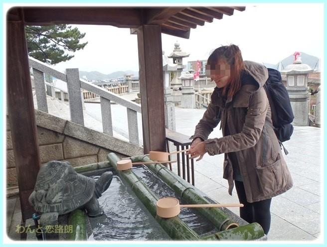 f:id:yasukazu01:20160508204132j:image