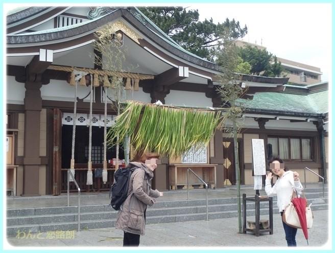 f:id:yasukazu01:20160508204345j:image