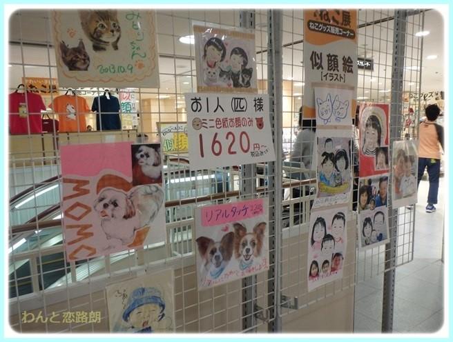 f:id:yasukazu01:20160508205303j:image