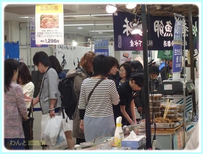 f:id:yasukazu01:20160508205811j:image