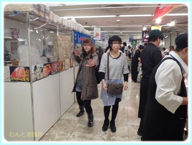 f:id:yasukazu01:20160508205901j:image