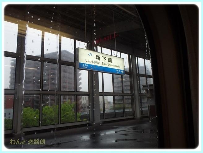 f:id:yasukazu01:20160508213056j:image