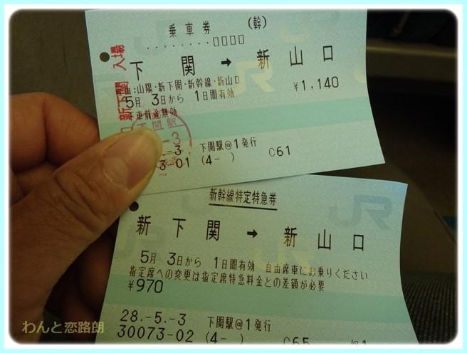 f:id:yasukazu01:20160508213202j:image