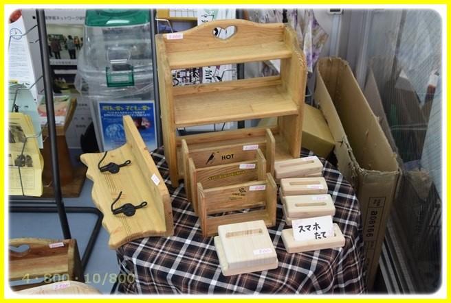 f:id:yasukazu01:20160515195504j:image