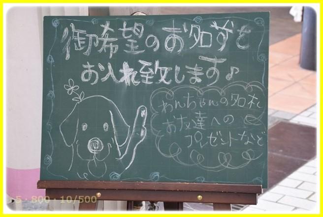 f:id:yasukazu01:20160515201839j:image
