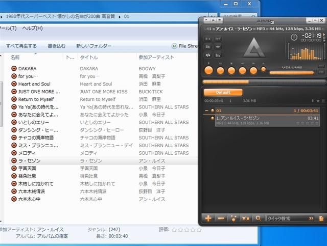 f:id:yasukazu01:20160612201823j:image