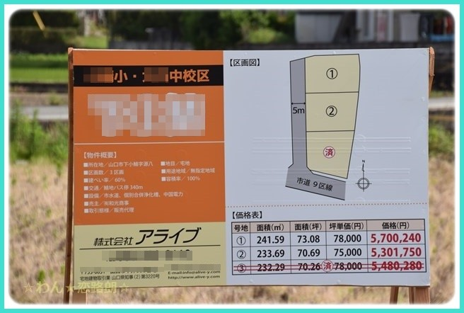 f:id:yasukazu01:20160614203703j:image