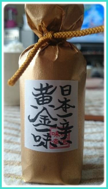f:id:yasukazu01:20160616212010j:image