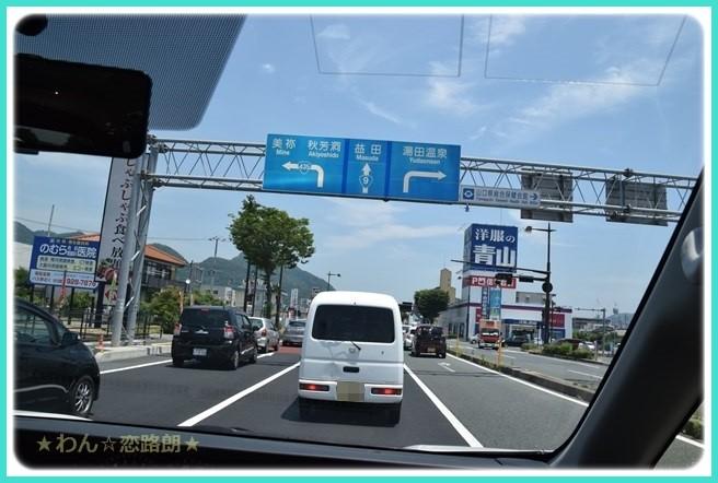 f:id:yasukazu01:20160619205028j:image