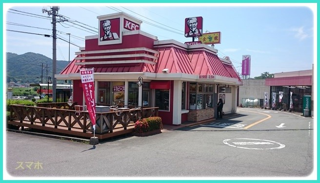 f:id:yasukazu01:20160619205730j:image