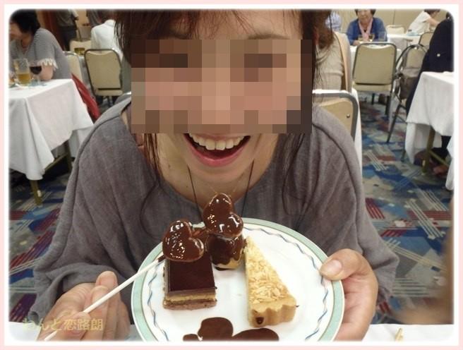 f:id:yasukazu01:20160628201251j:image