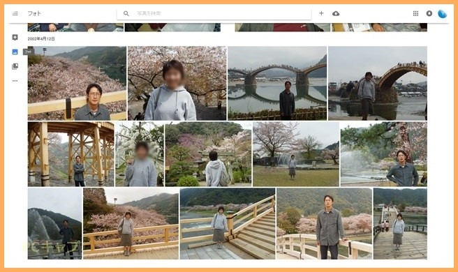 f:id:yasukazu01:20160722204327j:image