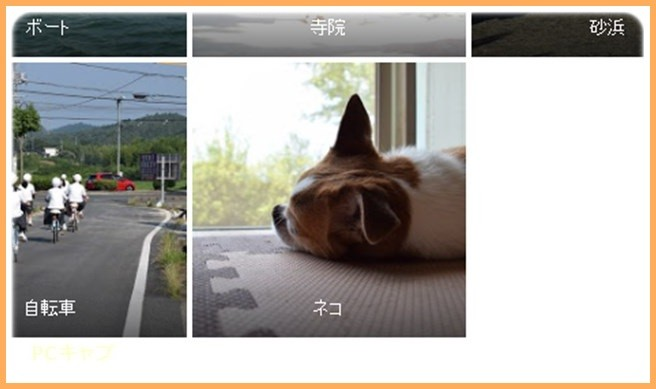 f:id:yasukazu01:20160722204658j:image
