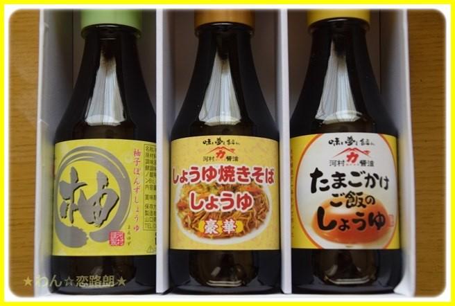 f:id:yasukazu01:20160727212010j:image