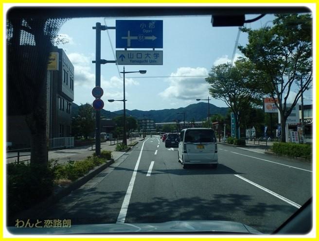 f:id:yasukazu01:20160729220311j:image
