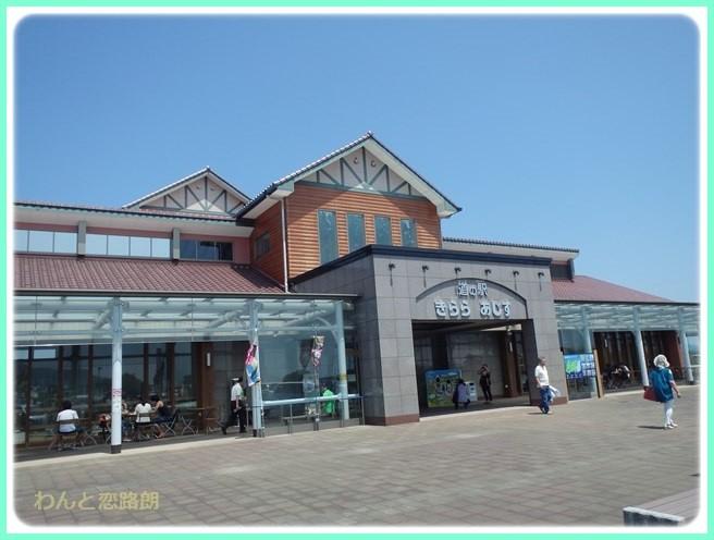 f:id:yasukazu01:20160813214041j:image