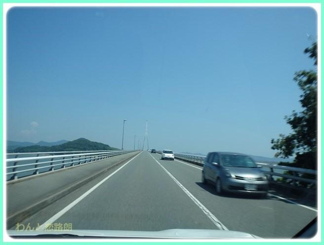 f:id:yasukazu01:20160813214211j:image