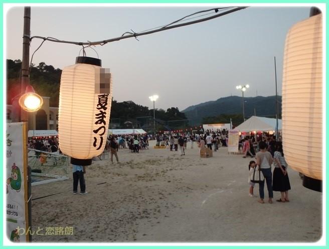 f:id:yasukazu01:20160813214843j:image