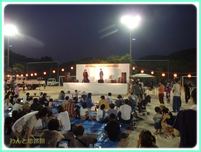 f:id:yasukazu01:20160813215218j:image
