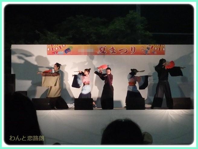 f:id:yasukazu01:20160813215333j:image
