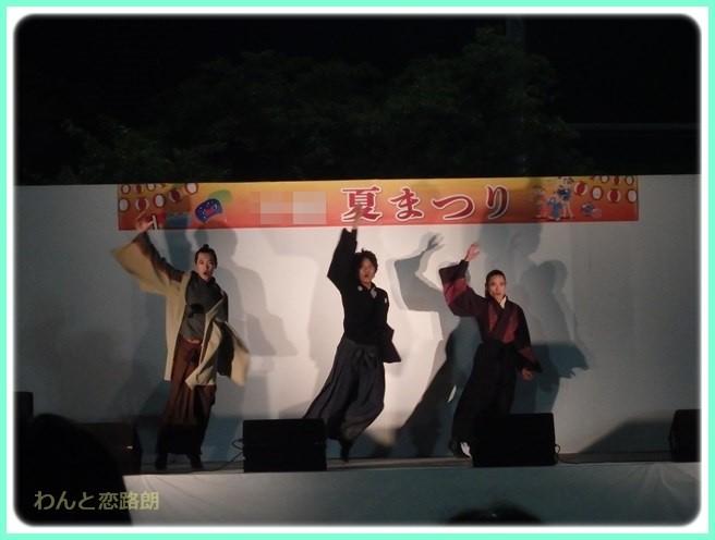 f:id:yasukazu01:20160813215334j:image