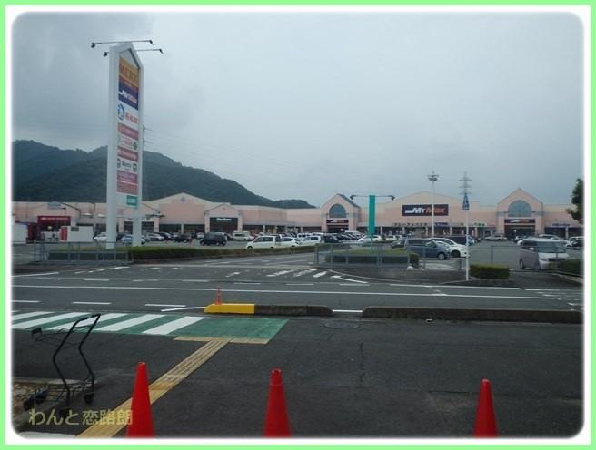 f:id:yasukazu01:20160819213135j:image