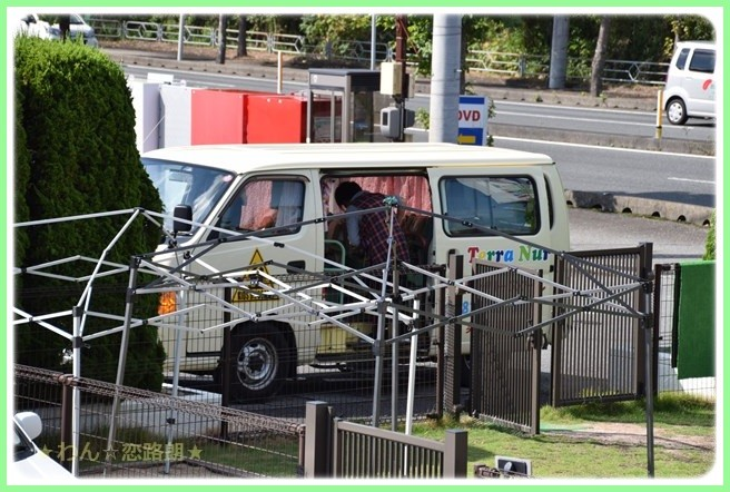 f:id:yasukazu01:20160830202644j:image