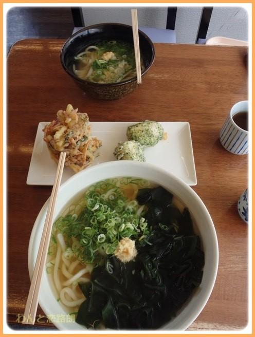 f:id:yasukazu01:20160908204248j:image