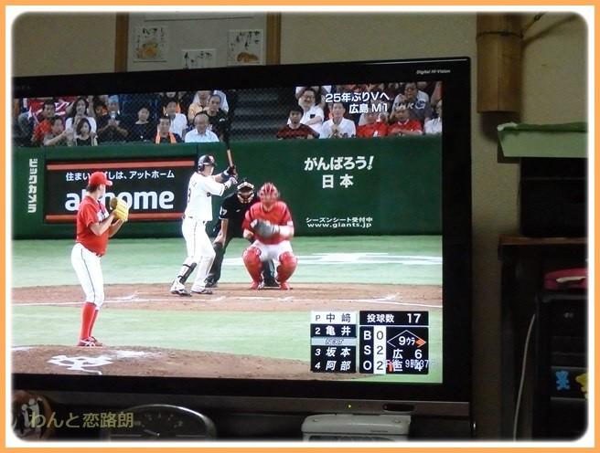 f:id:yasukazu01:20160911204237j:image