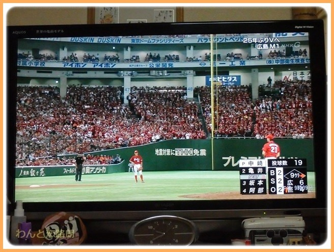 f:id:yasukazu01:20160911205146j:image